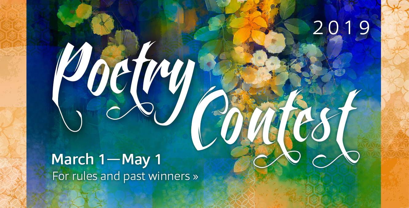 Enter HSLDA's 2019 Poetry Contest March 1-May 1! Click here for rules and see past winners >>